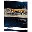 Design Guide for Economical Reinforced Concrete Structures-PDF VERSION