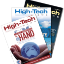 'High Tech News' Magazine Subscription