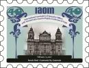2017 Latin America Region Conference & Expo