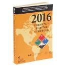 2016 Emergency Response Guidebook (ERG) - 47041